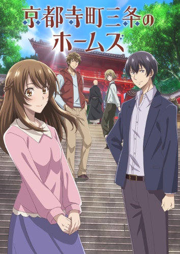 [TVRIP] Kyoto Teramachi Sanjou no Holmes [京都寺町三条のホームズ] 第01-05話 Alternative Titles English: Holmes of Kyoto Official Title 京都寺町三条のホームズ Type TV Series, unknown number of episodes Year 10.07.2018 till ? Tags novel […]