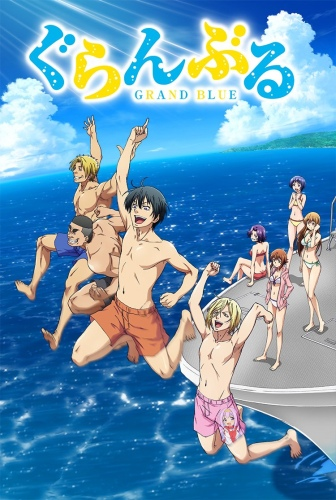 [TVRIP] Grand Blue [ぐらんぶる] 第01-12話 全 Alternative Titles English: Grand Blue Dreaming Official Title ぐらんぶる Type TV Series, unknown number of episodes Year 14.07.2018 till ? Tags comedy, manga, school […]