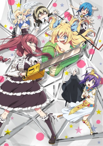 [TVRIP] Jashin-chan Dropkick [邪神ちゃんドロップキック] 第01-05話 Alternative Titles English: Aguu: Jashin-chan Dropkick Official Title 邪神ちゃんドロップキック Type TV Series, unknown number of episodes Year 09.07.2018 till ? Tags manga Yurine is a […]