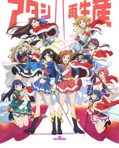 [TVRIP] Shoujo Kageki Revue Starlight [少女☆歌劇 レヴュースタァライト] 第01話 Alternative Titles English: Shoujo Kageki Revue Starlight Official Title 少女☆歌劇 レヴュースタァライト Type TV Series, unknown number of episodes Year 13.07.2018 till ? […]