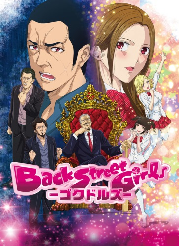 [TVRIP] Back Street Girls: Goku Dolls [Back Street Girls -ゴクドルズ-] 第01-06話 Alternative Titles English: Back Street Girls: Goku Dolls Official Title Back Street Girls -ゴクドルズ- Type TV Series, unknown number […]