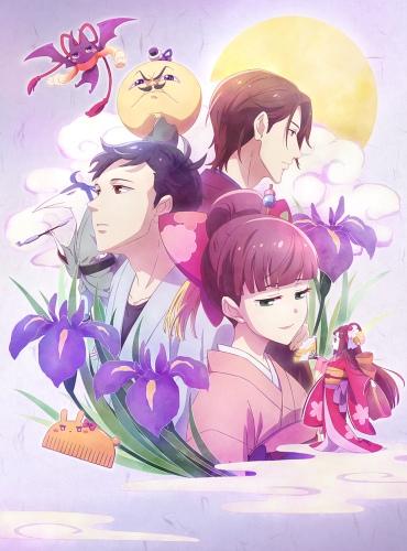 [TVRIP] Tsukumogami Kashimasu [つくもがみ貸します] 第01-12話 全 Alternative Titles English: We Rent Tsukumogami Official Title つくもがみ貸します Type TV Series, 12 episodes Year 23.07.2018 till ? Tags historical, novel Fukagawa ward of […]