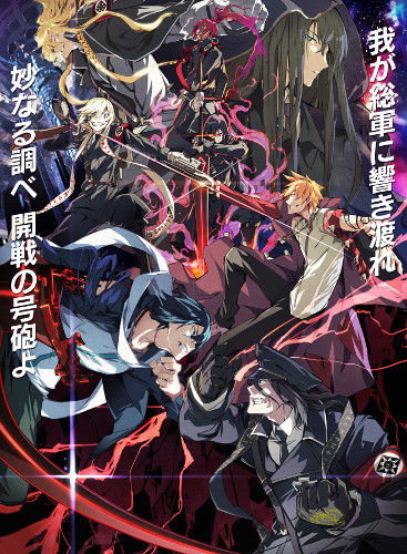 [TVRIP] Dies Irae (2018) [Dies irae (2018)] 第01-05話 Alternative Titles English: Dies Irae (2018) Official Title Dies irae (2018) Type Web, 6 episodes Year 01.07.2018 *Uploaded by@http://animerss.com *Do not simply […]
