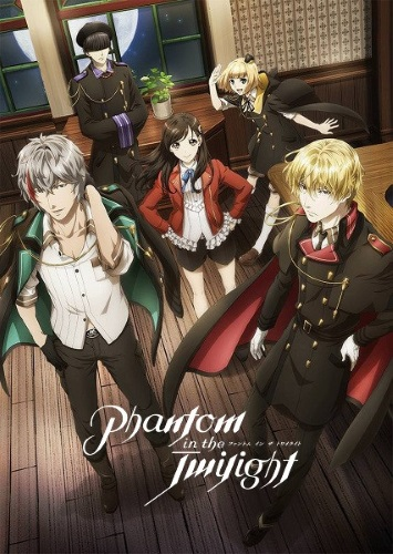 [TVRIP] Phantom in the Twilight [Phantom in the Twilight] 第01-12話 全 Alternative Titles English: Phantom in the Twilight Official Title Phantom in the Twilight Type TV Series, unknown number of […]