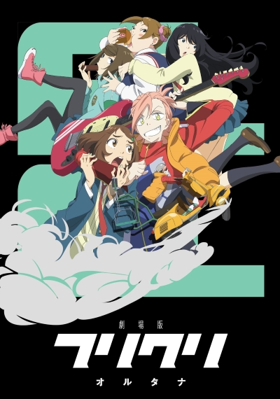 [TVRIP] Furi Kuri Alternative [フリクリ オルタナ] MOVIE Alternative Titles English: FLCL Alternative Official Title フリクリ オルタナ Type Movie Year 07.09.2018 Note: In Japan it was released in a movie format […]