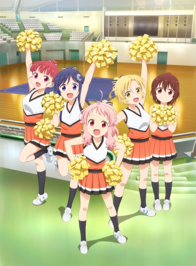 [TVRIP] Anima Yell! [アニマエール!] 第01-12話 全 Alternative Titles English: Anima Yell! Official Title アニマエール! Type TV Series, 12 episodes Year 07.10.2018 till ? Tags 4-koma, comedy, manga, seinen, sports – […]