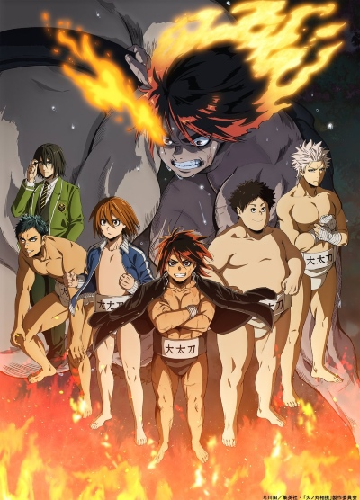 [TVRIP] Hinomaru Zumou [火ノ丸相撲] 第01-10話 Alternative Titles English: Hinomaru Sumo Official Title 火ノ丸相撲 Type TV Series, 24 episodes Year 05.10.2018 till ? Tags manga, shounen It is a divine ritual, […]