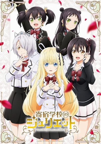 [TVRIP] Kishuku Gakkou no Juliet [寄宿学校のジュリエット] 第01-12話 全 Alternative Titles English: Boarding School Juliet Official Title 寄宿学校のジュリエット Type TV Series, unknown number of episodes Year 06.10.2018 till ? Tags comedy, […]