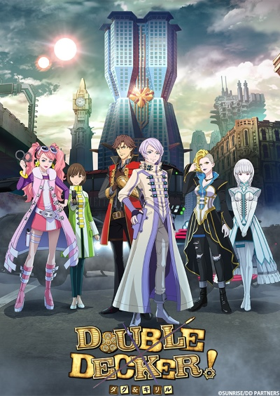 [TVRIP] Double Decker! Doug & Kirill [DOUBLE DECKER! ダグ&キリル] 第01-13話 全 Alternative Titles English: Double Decker! Doug & Kirill Official Title DOUBLE DECKER! ダグ&キリル Type TV Series, unknown number of […]