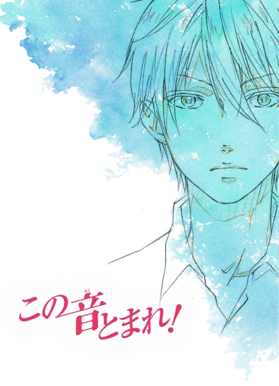 [TVRIP] Kono Oto Tomare! (2019) [この音とまれ! (2019)] 第01-13話 全 Alternative Titles English: Kono Oto Tomare! (2019) Official Title この音とまれ! (2019) Type TV Series, unknown number of episodes Year ??.10.2019 till […]