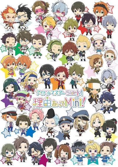 [TVRIP] Idolmaster Side M: Wake Atte Mini! [アイドルマスター SideM 理由あってMini!] 第01話 Alternative Titles English: Idolmaster Side M: Wake Atte Mini! Official Title アイドルマスター SideM 理由あってMini! Type TV Series, unknown number […]