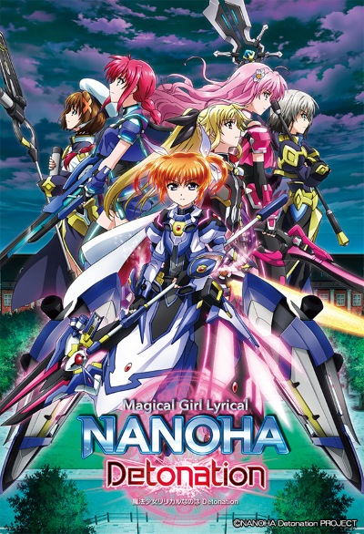 [BDRIP] Magical Girl Lyrical Nanoha Detonation [Magical Girl Lyrical NANOHA Detonation] MOVIE Alternative Titles English: Magical Girl Lyrical NANOHA Detonation Type Movie Year 19.10.2018 Tags action, contemporary fantasy, fantasy, game, […]