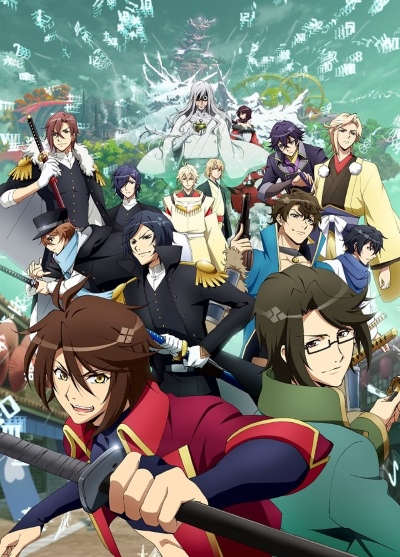 [TVRIP] Bakumatsu: Ren`ai Bakumatsu Kareshi Gaiden [BAKUMATSU ~恋愛幕末カレシ 外伝~] 第01-02話 Alternative Titles English: Bakumatsu Official Title BAKUMATSU ~恋愛幕末カレシ 外伝~ Type TV Series, 12 episodes Year 05.10.2018 till ? The Bakumatsu […]