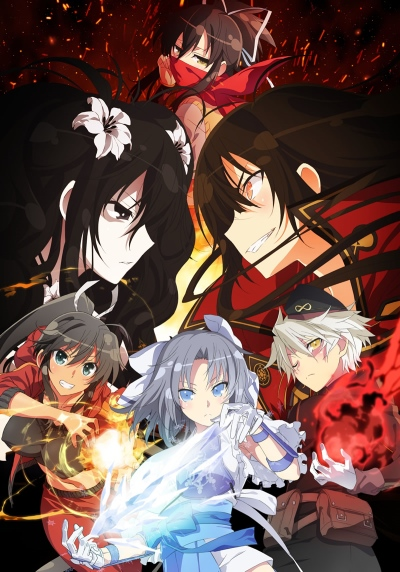 [TVRIP] Senran Kagura: Shinovi Master – Tokyo Youma Hen [閃乱カグラ SHINOVI MASTER -東京妖魔篇-] 第01-12話 全 Alternative Titles English: Senran Kagura: Shinovi Master Official Title 閃乱カグラ SHINOVI MASTER -東京妖魔篇- Type TV […]