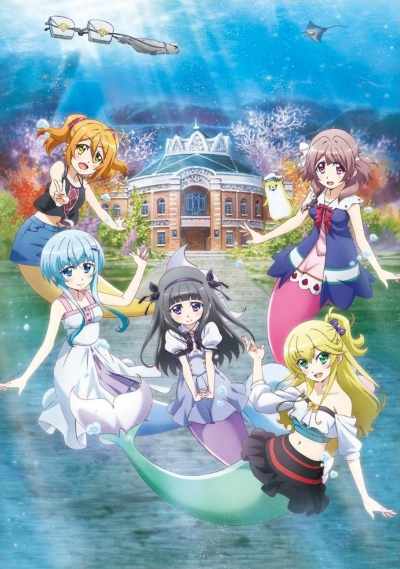 [TVRIP] Bermuda Triangle: Colorful Pastorale [バミューダトライアングル ~カラフル・パストラーレ~] 第01-03話 Alternative Titles English: Bermuda Triangle: Colorful Pastorale Official Title バミューダトライアングル ~カラフル・パストラーレ~ Type TV Series, 12 episodes Year 12.01.2019 till ? Mermaids are […]