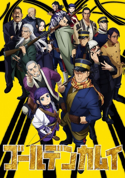 [TVRIP] Golden Kamuy (2018) [ゴールデンカムイ (2018)] 第01-12話 全 Alternative Titles English: Golden Kamuy (2018) Official Title ゴールデンカムイ (2018) Type TV Series, 12 episodes Year 08.10.2018 till ? Tags adventure, Bakumatsu […]