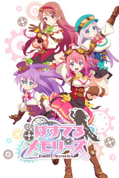 [TVRIP] Pastel Memories [ぱすてるメモリーズ] 第01-04話 Alternative Titles English: Pastel Memories Official Title ぱすてるメモリーズ Type TV Series, unknown number of episodes Year 08.01.2019 till ? Akihabara is known as a shining […]