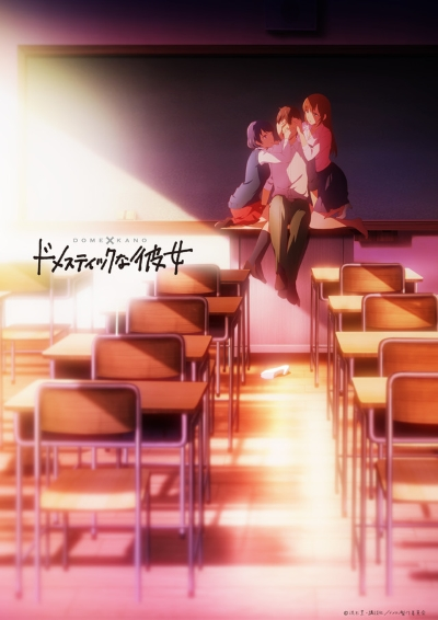 [TVRIP] Domestic na Kanojo [ドメスティックな彼女] 第01-03話 Alternative Titles English: Domestic Girlfriend Official Title ドメスティックな彼女 Type TV Series, unknown number of episodes Year 12.01.2019 till ? Tags female teacher, manga, shounen […]