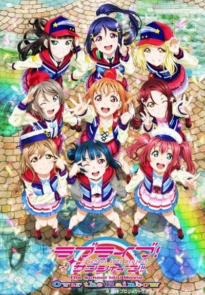 [BDRIP] Love Live! Sunshine!! The School Idol Movie: Over the Rainbow [ラブライブ! サンシャイン!! The School Idol Movie Over the Rainbow] MOVIE Alternative Titles English: Love Live! Sunshine!! The School Idol […]