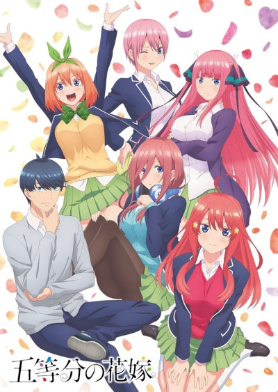 [TVRIP] Go-Toubun no Hanayome [五等分の花嫁] 第01-03話 Alternative Titles English: The Quintessential Quintuplets Official Title 五等分の花嫁 Type TV Series, 12 episodes Year 11.01.2019 till ? Tags comedy, harem, manga, romance, shounen […]