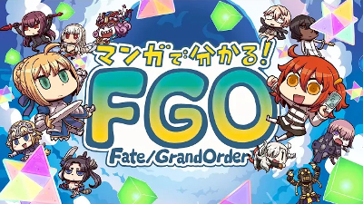 [TVRIP] Manga de Wakaru! Fate/Grand Order [マンガで分かる! Fate/Grand Order] TV Special Alternative Titles English: Manga de Wakaru! Fate/Grand Order Official Title マンガで分かる! Fate/Grand Order Type TV Special Year 31.12.2018 Tags […]