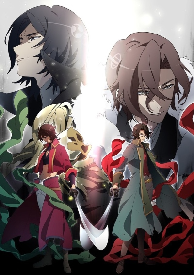 [TVRIP] Bakumatsu: Ren`ai Bakumatsu Kareshi Gaiden – Crisis [BAKUMATSU ~恋愛幕末カレシ 外伝~ クライシス] 第01-08話 Alternative Titles English: Bakumatsu Crisis Official Title BAKUMATSU ~恋愛幕末カレシ 外伝~ クライシス Type TV Series, 12 episodes Year […]