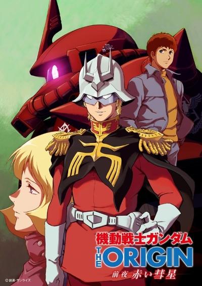 [TVRIP] Kidou Senshi Gundam: The Origin – Zen`ya Akai Suisei [機動戦士ガンダム THE ORIGIN 前夜 赤い彗星] 第01-13話 全 Alternative Titles English: Mobile Suit Gundam: The Origin – Advent of the Red […]