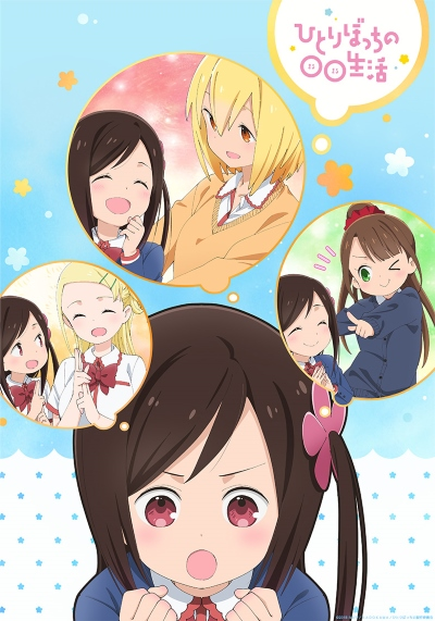 [BDRIP] Hitoribocchi no Marumaru Seikatsu [ひとりぼっちの○○生活] 全12話 Alternative Titles English: Hitoribocchi no Marumaruseikatsu Official Title ひとりぼっちの○○生活 Type TV Series, 12 episodes Year 06.04.2019 till 22.06.2019 Tags 4-koma manga, manga, middle […]
