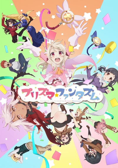 [BDRIP] Fate/Kaleid Liner Prisma Illya: Prisma Phantasm [Fate/kaleid liner プリズマ☆イリヤ プリズマ☆ファンタズム] MOVIE Alternative Titles English: Fate/Kaleid Liner Prisma Illya: Prisma Phantasm Official Title Fate/kaleid liner プリズマ☆イリヤ プリズマ☆ファンタズム Type Movie Year […]