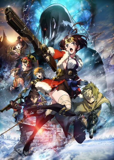 [BDRIP] Koutetsujou no Kabaneri: Unato Kessen [甲鉄城のカバネリ~海門決戦~] MOVIE Alternative Titles English: Koutetsujou no Kabaneri: Unato Kessen Official Title 甲鉄城のカバネリ~海門決戦~ Type Movie Year 10.05.2019 Tags noitaminA *Uploaded by@http://animerss.com *Do not simply […]