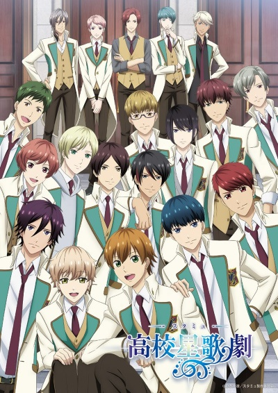 "[TVRIP] Starmyu (2019) [高校星歌劇[スタミュ] (2019)] 第01-11話 Alternative Titles English: Starmyu (2019) Official Title 高校星歌劇[スタミュ] (2019) Type TV Series, unknown number of episodes Year 01.07.2019 till ? ""I don't know how […]"