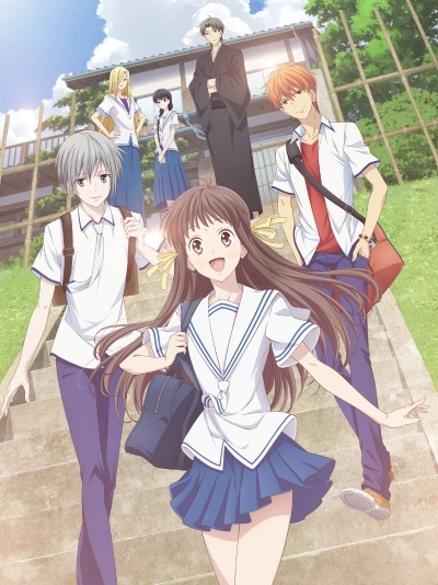 [TVRIP] Fruits Basket (2019) [フルーツバスケット (2019)] 第01-25話 全 Alternative Titles English: Fruits Basket (2019) Official Title フルーツバスケット (2019) Type TV Series, unknown number of episodes Year 06.04.2019 till ? Tags […]