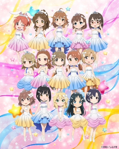 [TVRIP] Idolmaster Cinderella Girls Gekijou (2019) [アイドルマスター シンデレラガールズ劇場 (2019)] 第01-13話 全 Alternative Titles English: The Idolmaster Cinderella Girls Theater (2019) Official Title アイドルマスター シンデレラガールズ劇場 (2019) Type TV Series, 13 episodes […]