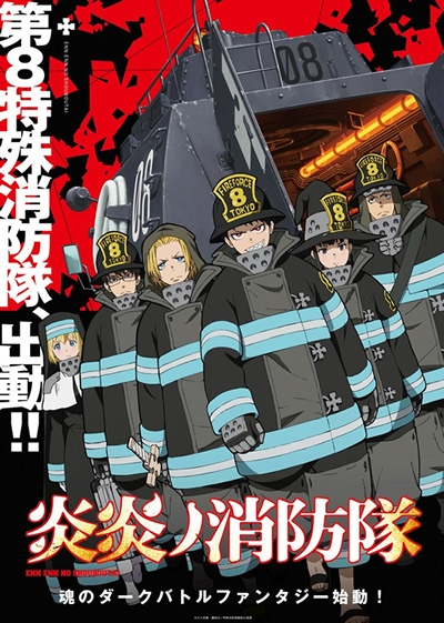 [TVRIP] En`en no Shouboutai [炎炎ノ消防隊] 第01-22話 Alternative Titles English: Fire Force Official Title 炎炎ノ消防隊 Type TV Series, 24 episodes Year 06.07.2019 till ? Year 198 of the Solar Era in […]