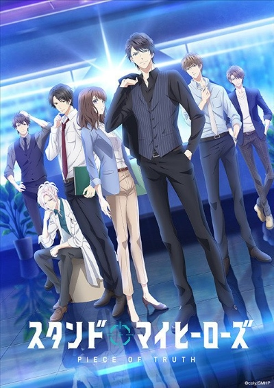 [TVRIP] Stand My Heroes: Piece of Truth [スタンドマイヒーローズ PIECE OF TRUTH] 第01-11話 Alternative Titles English: Stand My Heroes: Piece of Truth Official Title スタンドマイヒーローズ PIECE OF TRUTH Type TV Series, […]