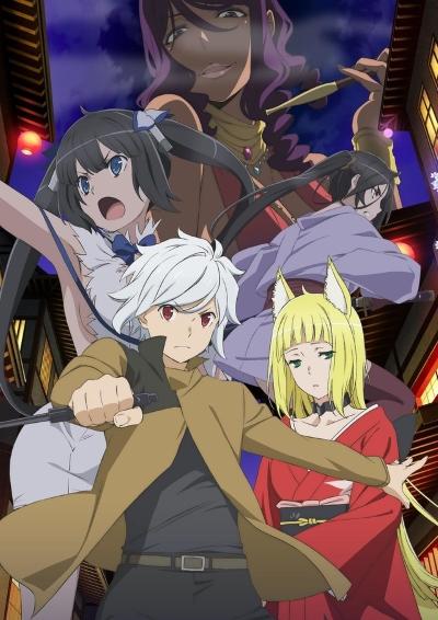 [TVRIP] Dungeon ni Deai o Motomeru no wa Machigatte Iru Darouka: Familia Myth II [ダンジョンに出会いを求めるのは間違っているだろうか FAMILIA MYTH II] 第01-12話 全 Alternative Titles English: Is It Wrong to Try to Pick […]