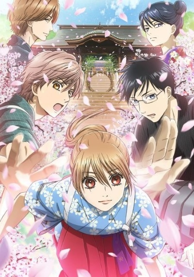 [TVRIP] Chihayafuru 3 [ちはやふる3] 第01-07話 Alternative Titles English: Chihayafuru 3 Official Title ちはやふる3 Type TV Series, 24 episodes Year 23.10.2019 till ? Tags josei, manga Chihaya Ayase has spent most […]