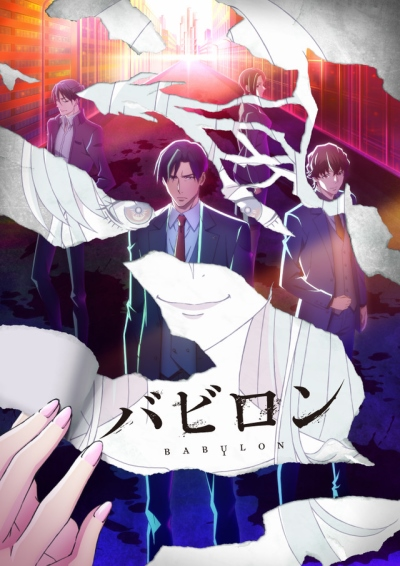 "[TVRIP] Babylon [バビロン] 第01-11話 Alternative Titles English: Babylon Official Title バビロン Type TV Series, 12 episodes Year 07.10.2019 till ? Shinki is a new ""autonomous zone"" being established in western […]"