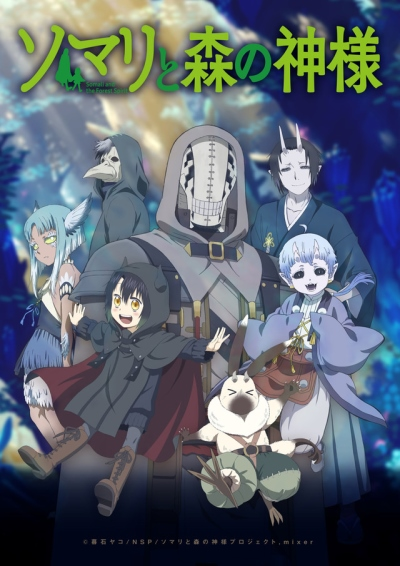 [TVRIP] Somali to Mori no Kamisama [ソマリと森の神様] 第01-11話 Alternative Titles English: Somali and the Forest Spirit Official Title ソマリと森の神様 Type TV Series, unknown number of episodes Year 03.01.2020 till ? […]