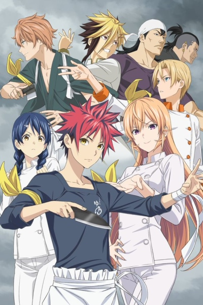 [TVRIP] Shokugeki no Souma: Shin no Sara [食戟のソーマ 神ノ皿] 第01-02話 Alternative Titles English: Food Wars! The Fourth Plate Official Title 食戟のソーマ 神ノ皿 Type TV Series, unknown number of episodes Year […]