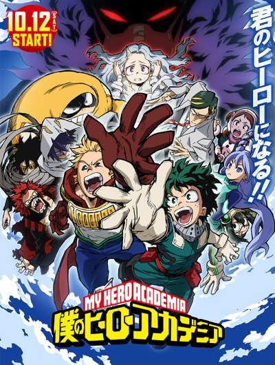 [TVRIP] Boku no Hero Academia (2019) [僕のヒーローアカデミア (2019)] 第01-25話 全 Alternative Titles English: My Hero Academia Season 4 Official Title 僕のヒーローアカデミア (2019) Type TV Series, 25 episodes Year 12.10.2019 till […]
