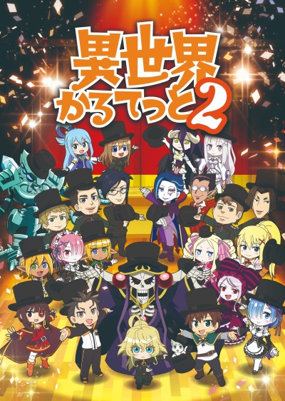 [TVRIP] Isekai Quartet 2 [異世界かるてっと2] 第01-12話 全 Alternative Titles English: Isekai Quartet 2 Official Title 異世界かるてっと2 Type TV Series, 12 episodes Year 15.01.2020 till ? The button appeared out of […]