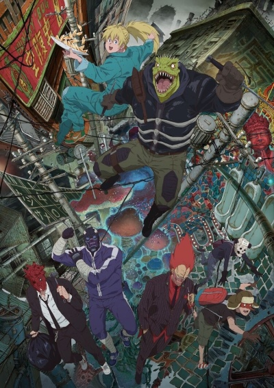 [TVRIP] Dorohedoro [ドロヘドロ] 第01-12話 全 Alternative Titles English: Dorohedoro Official Title ドロヘドロ Type TV Series, 12 episodes Year 13.01.2020 till ? Tags manga, seinen, violence In a city so dismal […]