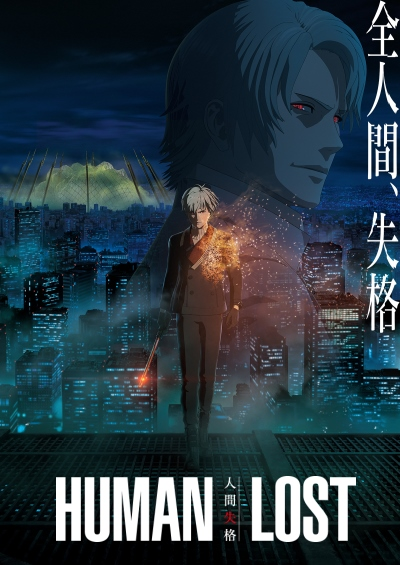 [BDRIP] Human Lost [HUMAN LOST] MOVIE Alternative Titles English: Human Lost Official Title HUMAN LOST Type Movie Year 22.10.2019 Tokyo, 2036 (Showa year 111): a revolution in medical treatment has […]