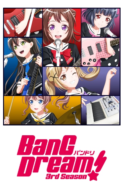[TVRIP] Bang Dream! 3rd Season [BanG Dream! 3rd Season] 第01話 Alternative Titles English: Bang Dream! 3rd Season Official Title BanG Dream! 3rd Season Type TV Series, unknown number of episodes […]