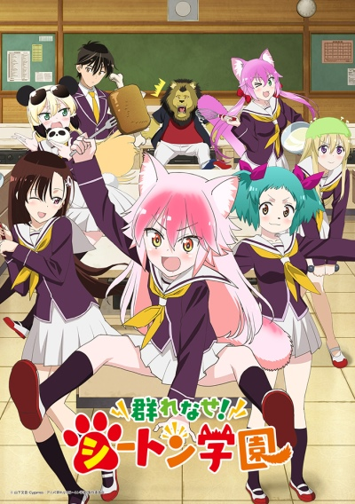 [TVRIP] Murenase! Seton Gakuen [群れなせ! シートン学園] 第01-12話 全 Alternative Titles English: Seton Academy: Join the Pack! Official Title 群れなせ! シートン学園 Type TV Series, 12 episodes Year 07.01.2020 till ? Seton […]