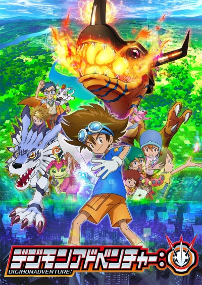 [TVRIP] Digimon Adventure: [デジモンアドベンチャー:] 第01-21話 Alternative Titles English: Digimon Adventure: Official Title デジモンアドベンチャー: Type TV Series, unknown number of episodes Year 05.04.2020 till ? Tags action, shounen – It's the […]