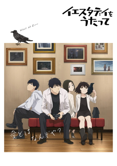 "[TVRIP] Yesterday o Utatte [イエスタデイをうたって] 第01-09話 Alternative Titles English: Sing ""Yesterday"" for Me Official Title イエスタデイをうたって Type TV Series, 12 episodes Year 05.04.2020 till ? Tags manga After college, Uozumi […]"