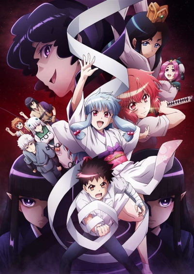"[TVRIP] Tsugu Tsugumomo [継つぐもも] 第01-09話 Alternative Titles English: Tsugu Tsugumomo Official Title 継つぐもも Type TV Series, 12 episodes Year 05.04.2020 till ? When ""ordinary boy"" Kagami Kazuya meets the beautiful […]"