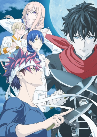 [TVRIP] Shokugeki no Souma: Gou no Sara [ミュークルドリーミー] 第01-13話 全 Alternative Titles English: Food Wars! The Fifth Plate Official Title 食戟のソーマ 豪ノ皿 Type TV Series, unknown number of episodes Year […]